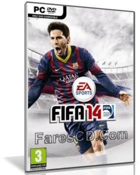 تحميل لعبة فيفيا 2014 Fifa | نسخة ريباك
