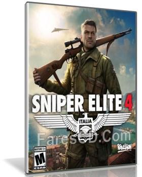 أحدث ألعاب الأكشن 2017 | Sniper Elite 4 Deluxe Edition