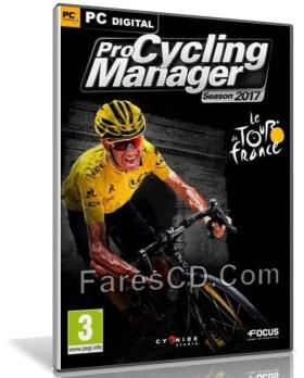 لعبة سباق الدراجات 2017 | Pro Cycling Manager