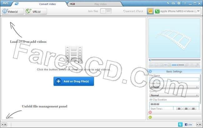 برنامج تحويل الفيديو | Any Video Converter Professional 6.3.2