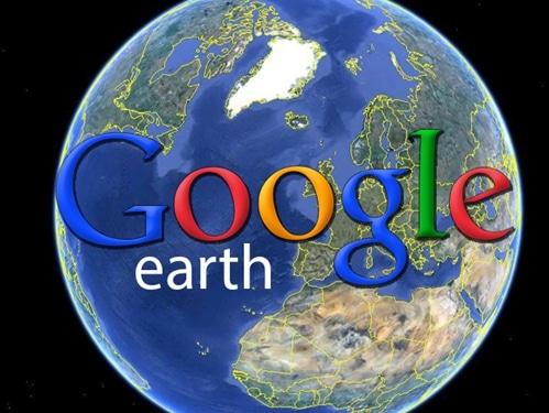 برنامج جوجل إيرث 2018   Google Earth Pro
