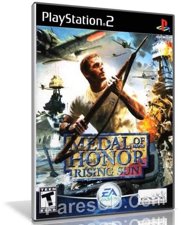 لعبة | Medal of Honor - Rising Sun | محولة للكومبيوتر