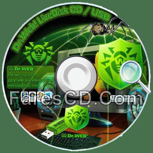 اسطوانة الانقاذ وإزالة الفيروسات | Dr.Web LiveDisk CD & USB