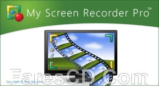 برنامج تصوير الشاشة   Deskshare My Screen Recorder Pro 5.18