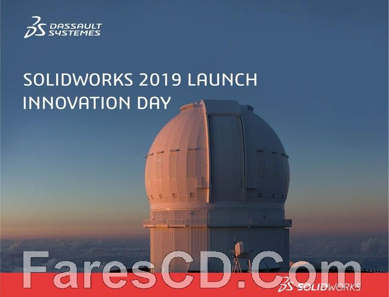 برنامج سوليد ووركس 2019   SolidWorks 2019 SP2.0 Full Premium