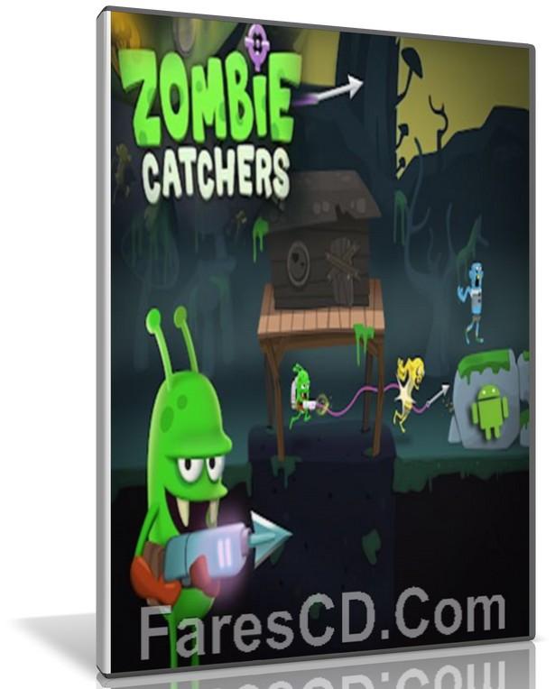 لعبة مغامرات الزومبى للاندرويد | Zombie Catchers MOD v1.22.0