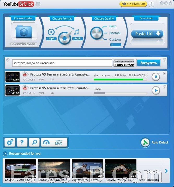 أسهل برامج تحميل الفيديو من اليوتيوب | YouTube By Click