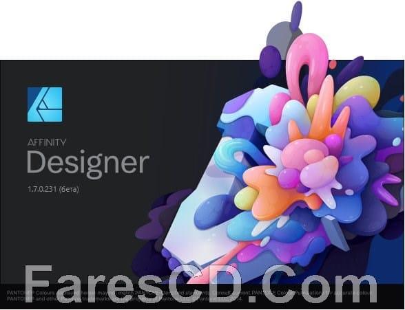 برنامج التصميم الرائع | Serif Affinity Designer