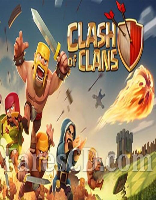 أقوى الالعاب الاستراتيجية للاندرويد   Clash of Clans MOD v11.185.19