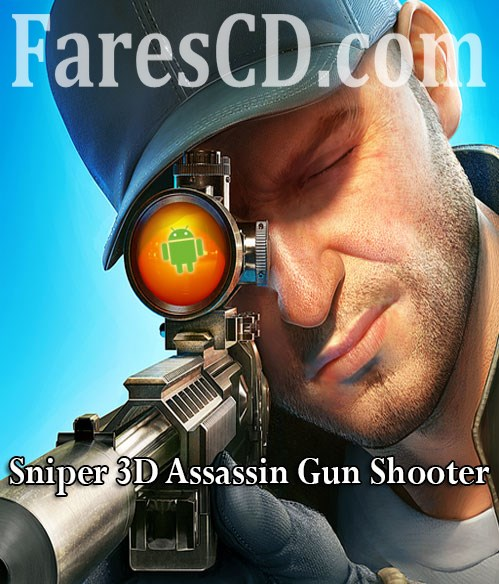 افضل العاب القنص للاندرويد | Sniper 3D Assassin Gun Shooter MOD v2.22.4