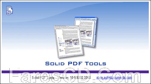برنامج إنشاء وتحرير ملفات بى دى إف | Solid PDF Tools