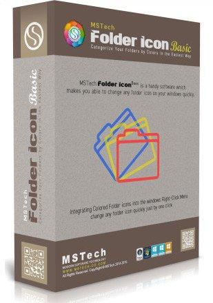 برنامج تصميم وتغيير شكل الايقونات   MSTech Folder Icon Pro