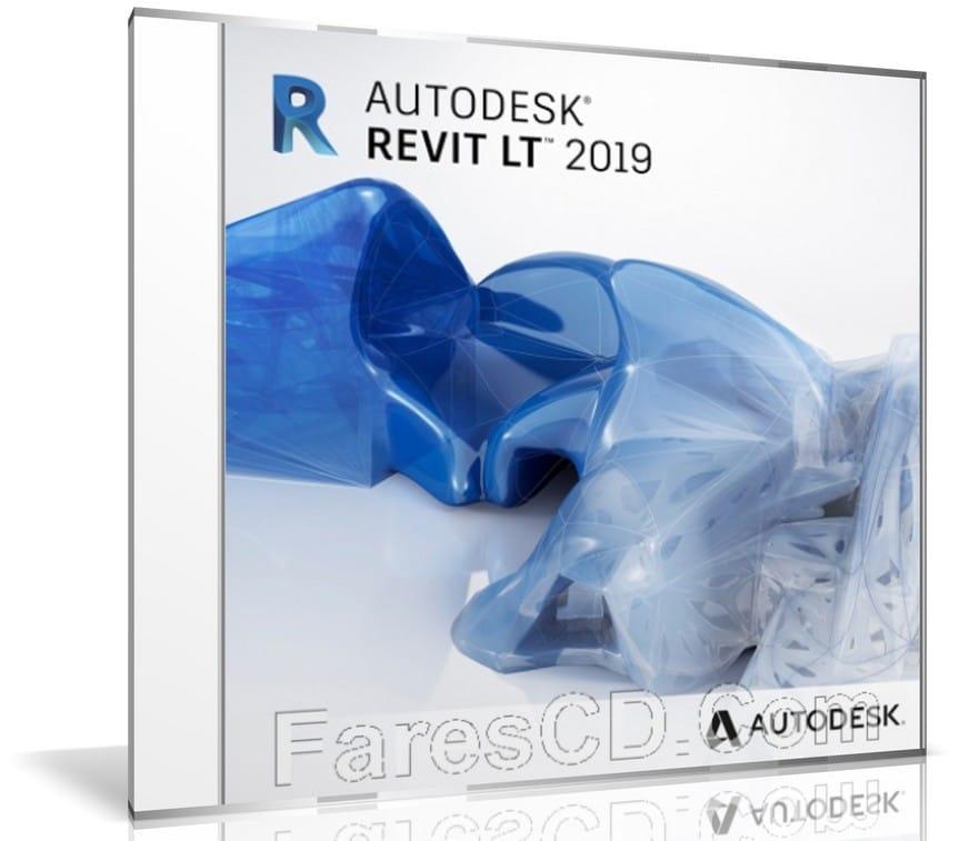 برنامج ريفيت إل تى 2019 | Autodesk Revit LT 2019