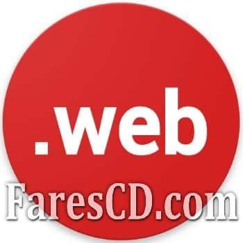 تطبيق أدوات تطوير المواقع للاندرويد | Web Tools: FTP, SSH, HTTP v1.9