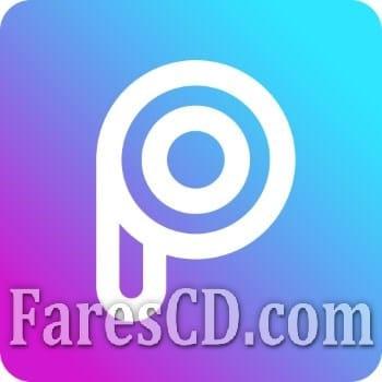 تطبيق التعديل على الصور للاندرويد | PicsArt Photo Studio: Collage Maker & Pic Editor