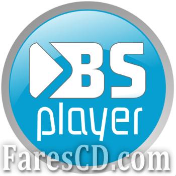 تطبيق تشغيل الوسائط الشهير للاندرويد | BSPlayer v1.32.198