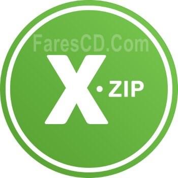 تطبيق فك الضغط لأشهر الصيغ | XZip - zip unzip unrar utility v0.2.9166