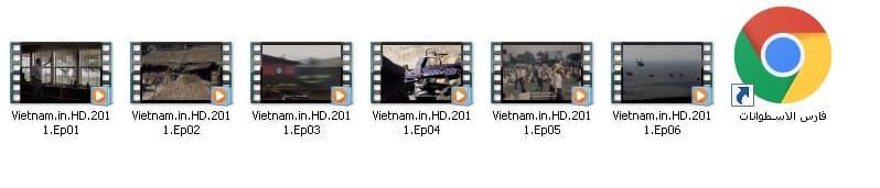 سلسلة فيتنام Vietnam الوثائقية | 6 أفلام مترجمة