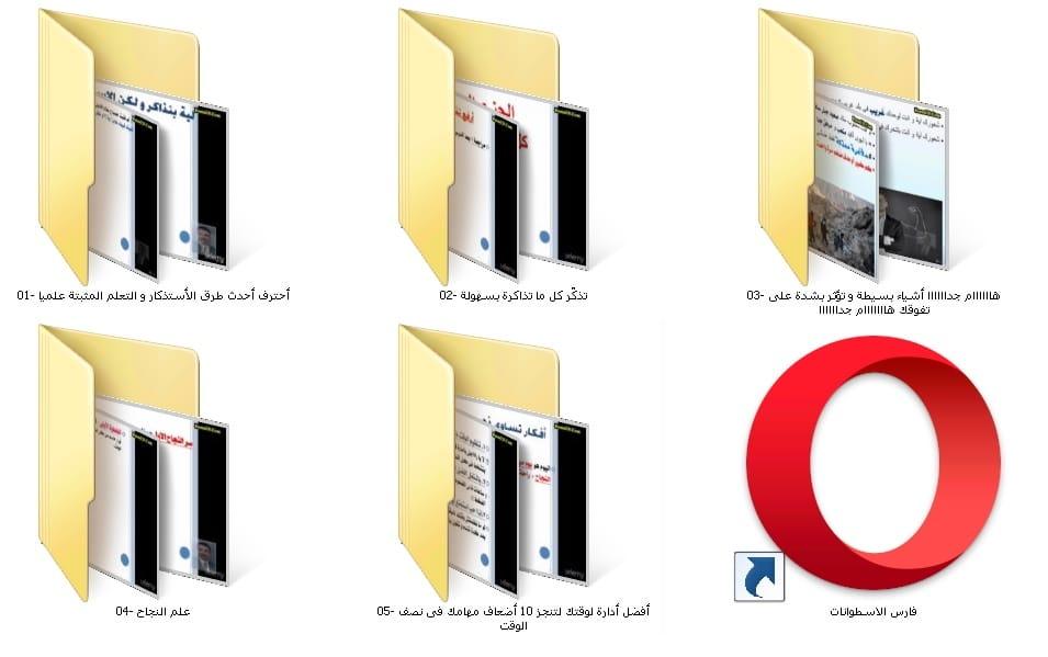 كورس المذاكرة المضاعفة فى وقت ومجهود أقل | عربى من يوديمى