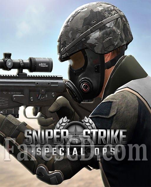 لعبة الاكشن و الاسلحة للاندرويد | Sniper Strike FPS 3D Shooting Game MOD v3.909