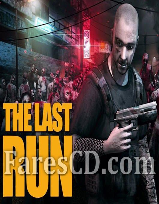 لعبة الاكشن و الزومبى للاندرويد | Last Run: Dead Zombie Shooter MOD v1.02