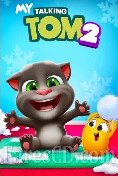 لعبة التسلية و الترفيه للاطفال | My Talking Tom 2 MOD v1.3.0.360