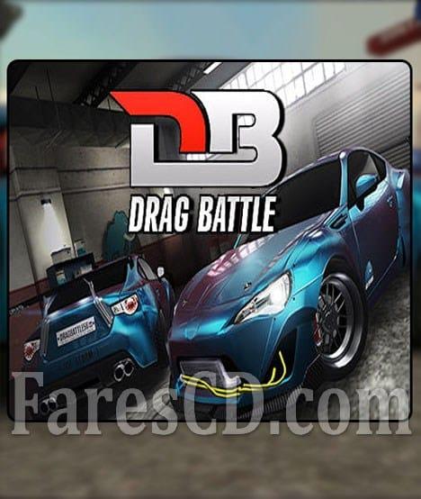 لعبة السباقات و السيارات للاندرويد | Drag Battle MOD v3.15.48