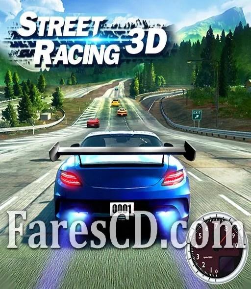 لعبة السيارات الجديدة للاندرويد | STREET RACING 3D