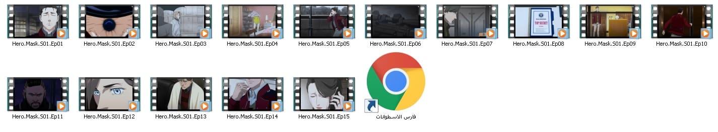 مسلسل الإنيمى | Hero Mask | الموسم الأول مترجم
