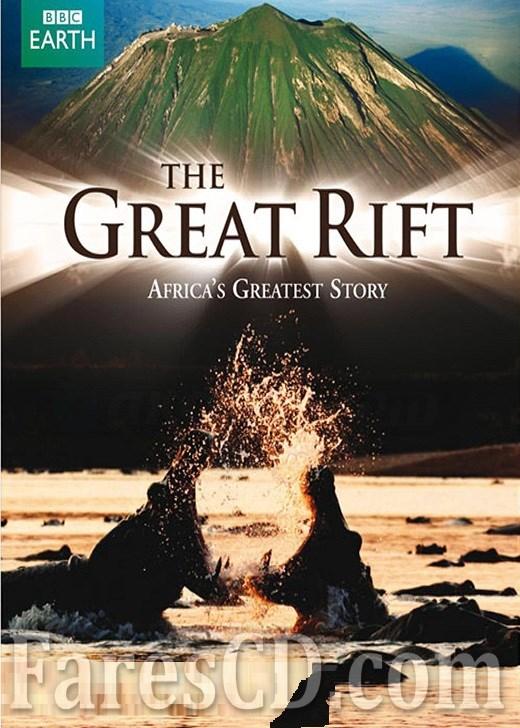 السلسلة الوثائقية الصدع الإفريقي العظيم | The Great Rift: Africa's Greatest Story
