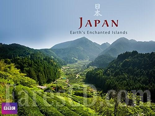 السلسلة الوثائقية اليابان جزيرة الأرض المسحورة | Japan: Earth's Enchanted Islands