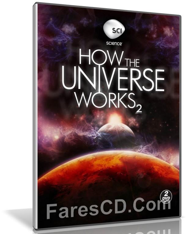 السلسلة الوثائقية كيف يعمل الكون | How The Universe Works | الموسم الثانى مترجم