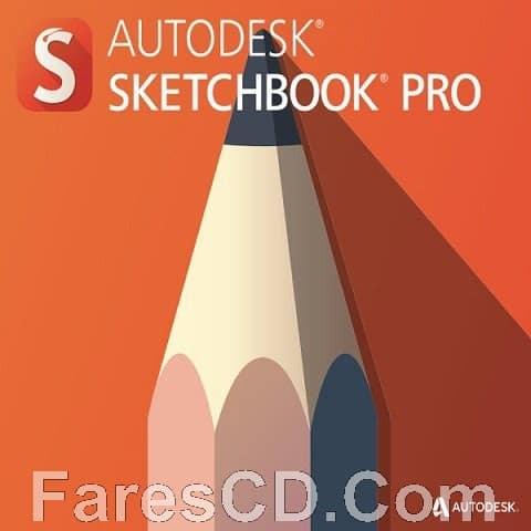 برنامج أوتوديسك سكتش بوك | Autodesk SketchBook Pro