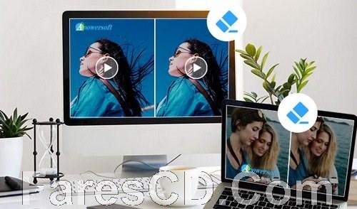 برنامج إزالة الحقوق من الصور والفيديو | Apowersoft Watermark Remover