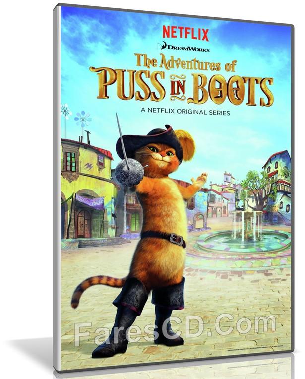 مسلسل مغامرات بسبس ببوت | The Adventures of Puss in Boots | الموسم الرابع مدبلج