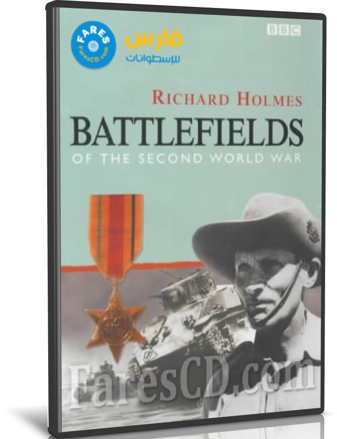 سلسلة ساحات المعارك الوثائقية | Battlefields 2001 | مترجم
