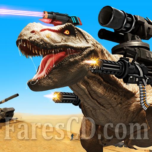 لعبة الديناصورات | Dinosaur Battle Survival MOD v3.1 | أندرويد