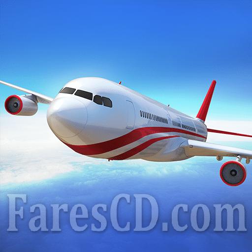 لعبة الطائرات   Flight Pilot Simulator 3D Free MOD   أندرويد