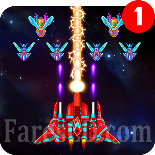 لعبة | Galaxy Attack: Alien Shooter MOD | اندرويد