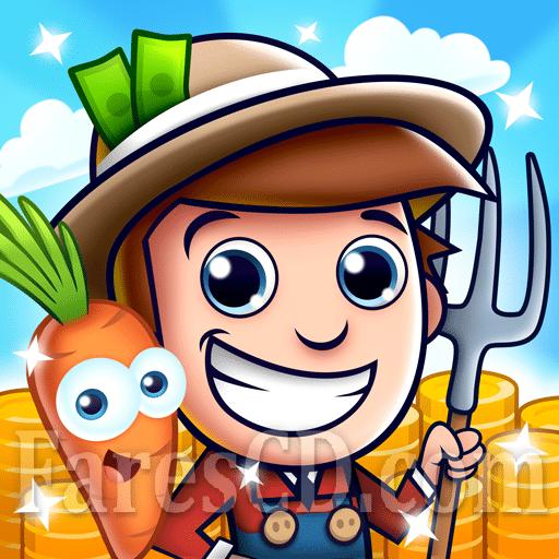 لعبة | Idle Farming Empire MOD v1.17.0 | للأندرويد