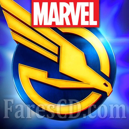 لعبة الأبطال الخارقين | MARVEL Strike Force MOD v3.0.1 | أندرويد