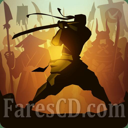 لعبة   Shadow Fight 2 MOD   للأندرويد