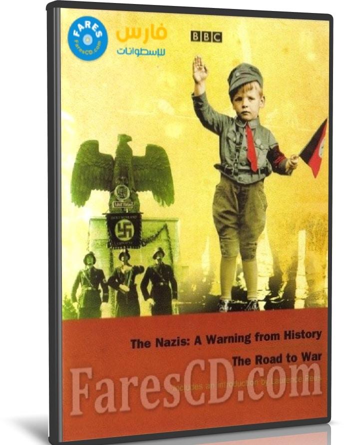 سلسلة الطريق الى الحرب الوثائقية   The Road to War   مترجم