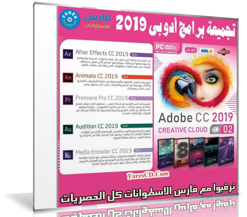 اسطوانة جميع برامج أدوبى 2019 | الإصدار الثانى