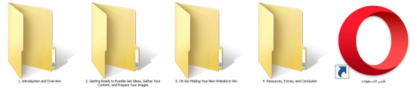 كورس إنشاء مواقع ويكس مجانية | Wix Make a Quick and Easy Professional Website