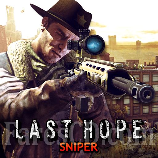 لعبة | Last Hope Sniper - Zombie War MOD v1.55 | للأندرويد