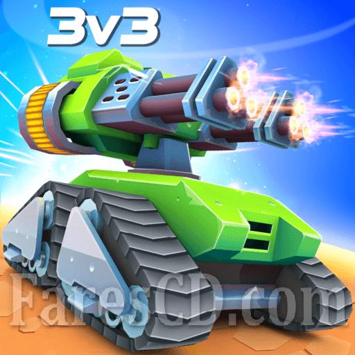 لعبة الدبابات الرائعة | Tanks A Lot! MOD | للأندرويد