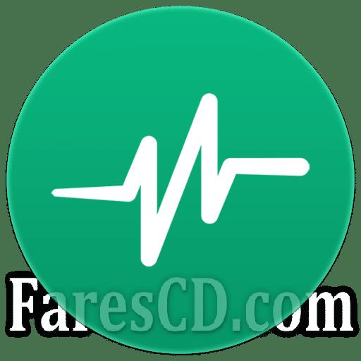 تطبيق تسجيل الصوت | Parrot Voice Recorder | للأندرويد