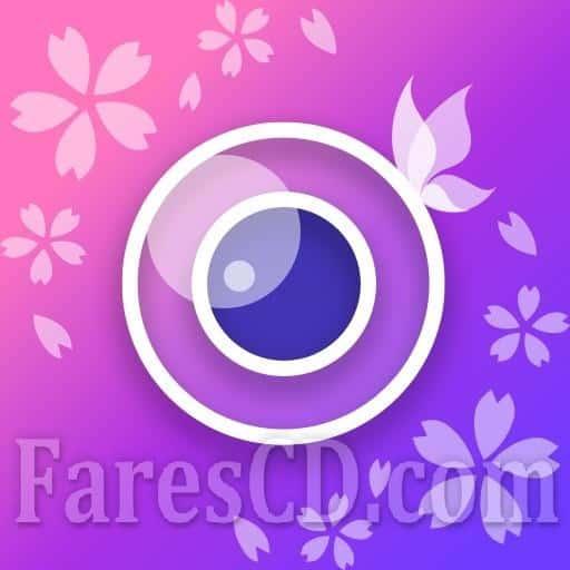 تطبيق تحرير الصور و السيلفى | YouCam Perfect - Best Photo Editor & Selfie Camera | أندرويد