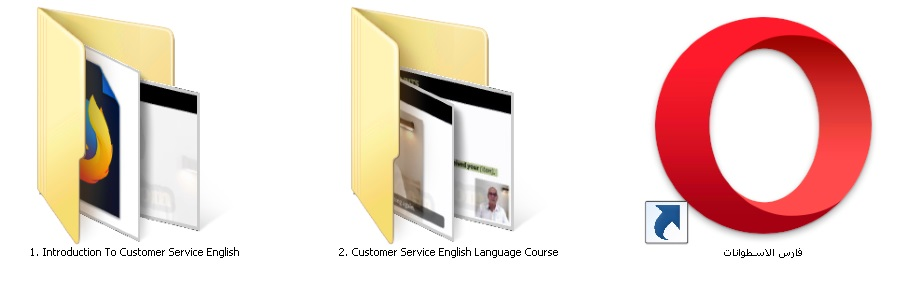 كورس الإنجليزية المخصص لخدمة العملاء | Customer Service English Language